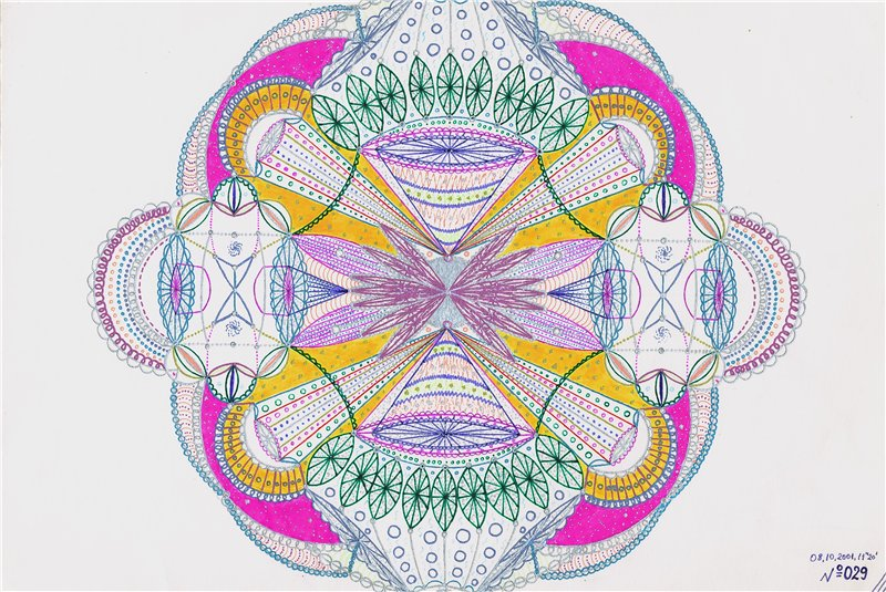 Мандалы для коллективных медитаций а так-же для индивидуального назначения. - Страница 2 D8efd709a876