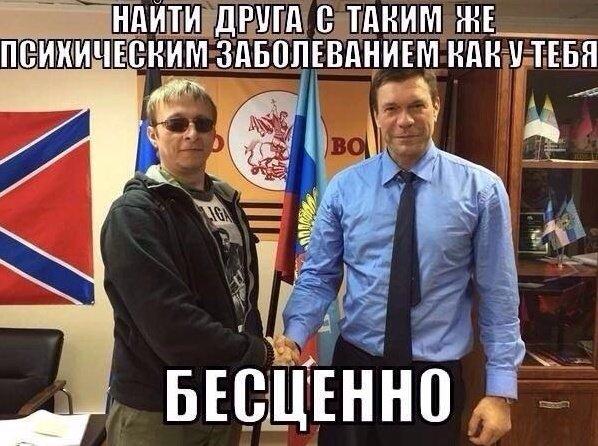 Украинский юмор и демотиваторы - Страница 3 9f16a909987f