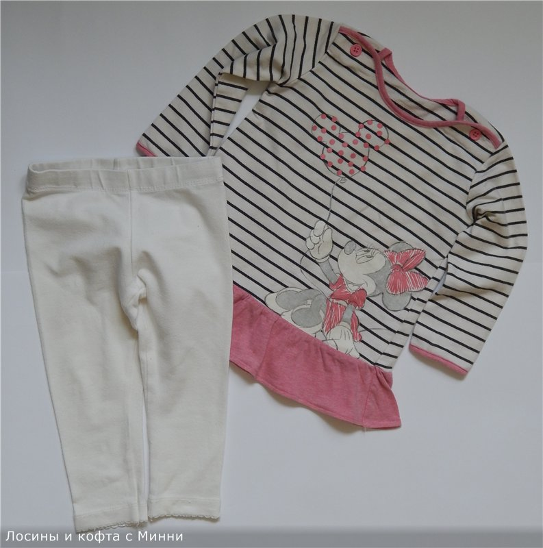 Одежда для девочки от 0 до 3-х лет, после одного ребенка, много всего F37699036468