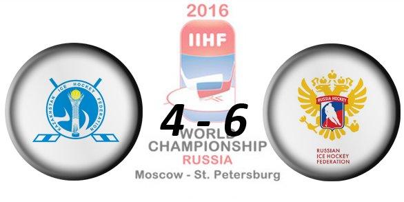 Чемпионат мира по хоккею с шайбой 2016 14753132c90b