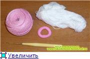 Резинки, заколки, украшения для волос 254690e63f21t