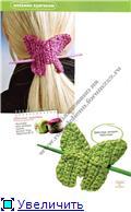 Резинки, заколки, украшения для волос 00ae6ad53342t