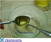 МК имбирно - медовое мыло  1ab17fb0a095t