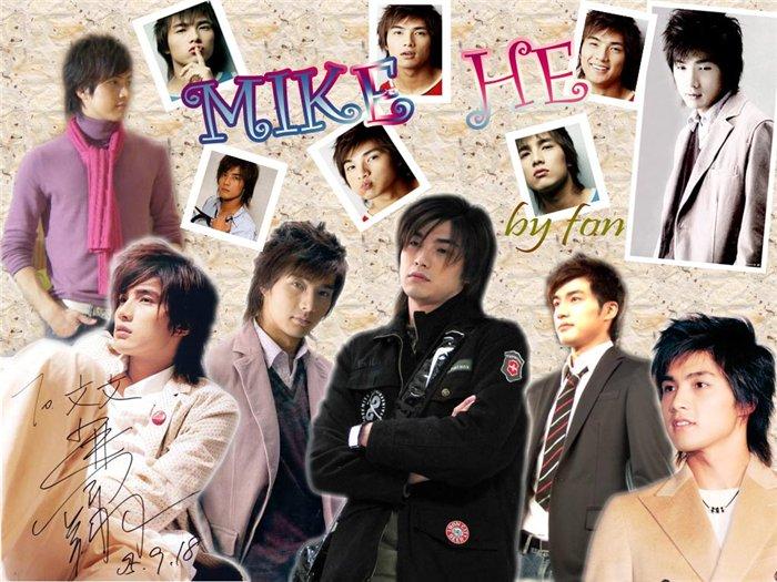 Майк Хэ / Mike He Jun Xiang / 賀軍翔 - Страница 4 73101c86c5b5