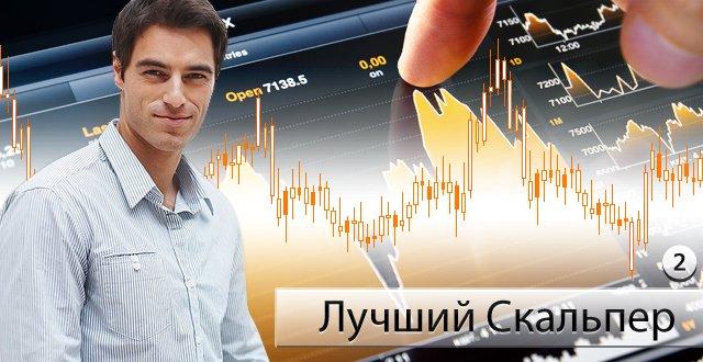 Новости, акции, конкурсы компании Forex-Market! 2f5aed1573df