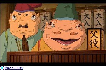 Унесенные призраками / Spirited Away / Sen to Chihiro no kamikakushi (2001 г. полнометражный) 13938d13c5dct