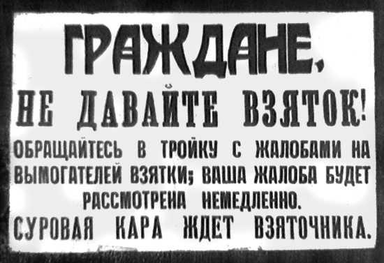 """МК """"Медное"""" и """"Катынь"""": """"Операцию начать 5 августа 1937 г"""" E4900ef8a85a"""