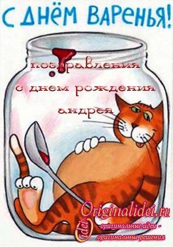 Поздравляем Milenу с Днем Рождения!!! - Страница 6 Ac09c0ba67ff