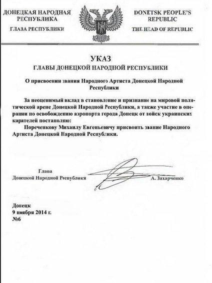 Новости устами украинских СМИ - Страница 22 968ab24093b7