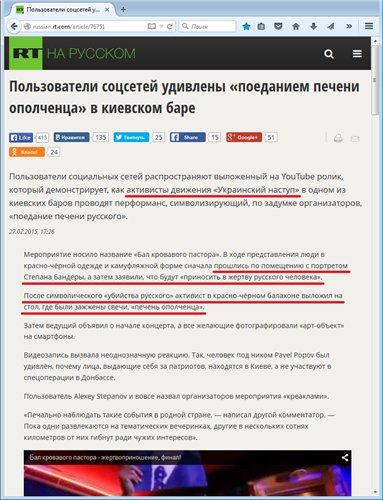 Украина - Страница 7 E3c03eb5534et