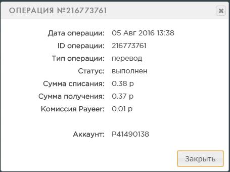 Заработок без вложений, халявный бонус каждый час на электронный кошелек - Страница 2 455c4a3eb31c