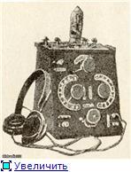 Радиоприемник БВ. Bde57ac26326t