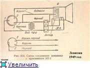 Динамики ламповых приемников и радиол из СССР. 5ea1d1c58a0et