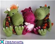 Вяжем дракончиков F00901329acct