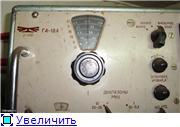 Генераторы сигналов. 41e1c4f8efd3t