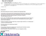 """Основной сайт """"Всё радио Мира"""". Bbc457fc4547t"""