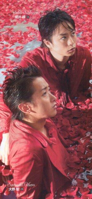 ARASHI. Радужные мальчики - Страница 19 00994d6044c2