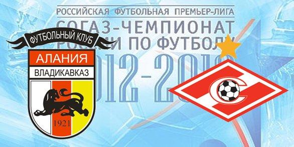 Чемпионат России по футболу 2012/2013 8b47eeab2998