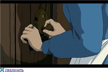 Ходячий замок / Движущийся замок Хаула / Howl's Moving Castle / Howl no Ugoku Shiro / ハウルの動く城 (2004 г. Полнометражный) - Страница 2 8ce4afa58b74t
