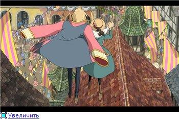 Ходячий замок / Движущийся замок Хаула / Howl's Moving Castle / Howl no Ugoku Shiro / ハウルの動く城 (2004 г. Полнометражный) 68cd3a2a5287t
