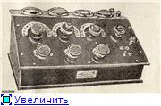 Радиоприемники 20-40-х. Cc3e7f499e32t