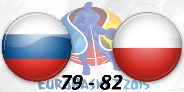 EuroBasket 2015 F8cf76a1d1b1