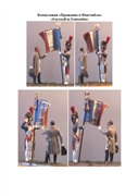 VID soldiers - Vignettes and diorams - Page 2 904d2f8a28det