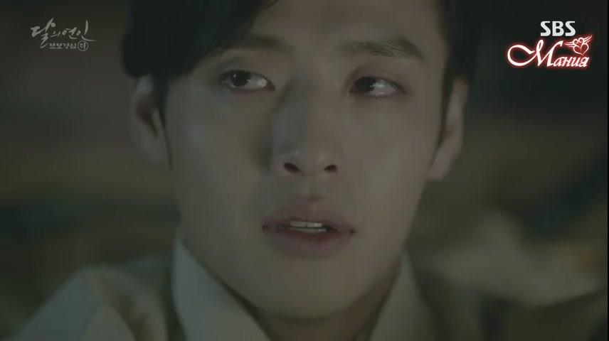 Лунные влюблённые - Алые сердца Корё / Moon Lovers: Scarlet Heart Ryeo Fd9dbec32a8d