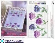 Схемы вышивки - Страница 2 4221ae301341t