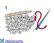 Учимся вязать спицами 5ab57cd9d043t