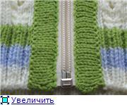 Планки, застежки, карманы и  горловины 65561b12259ct