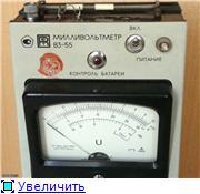 """Вольтметры серии """"В3-хх"""". 50d60a7489cft"""