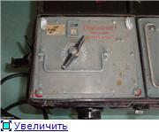 """Радиостанция """"Р-106"""". Ede521554d68t"""