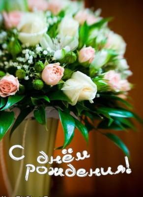 Поздравляем Morskaia c днем Рождения!!! - Страница 2 0fa3e028c3c2