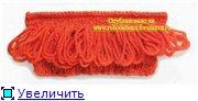 Отделка изделия  B34c6a7a26ebt