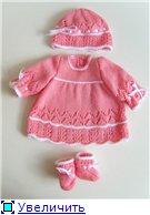 Вязанная одежда для кукол 4d44ead88204t