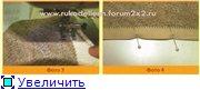 Планки, застежки, карманы и  горловины 926dcfb72604t