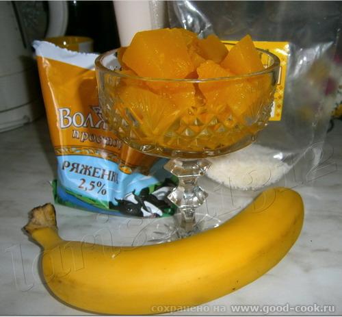 Десерты без выпечки - Страница 7 6961c0260bc5