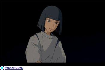 Унесенные призраками / Spirited Away / Sen to Chihiro no kamikakushi (2001 г. полнометражный) Ed4e2698f5c6t