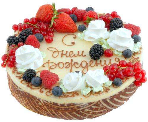 Поздравляем с Днем рождения !!! - Страница 3 298babd9df32
