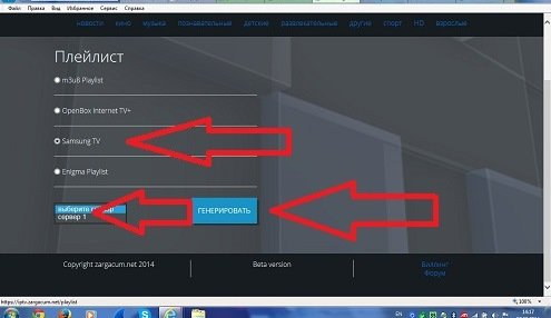 плейлист Zargacum.net B17bf4ead901