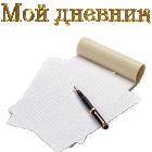 Поздравляем с Днем рождения Алексея (Алексей Попов) B5713ef4a3da