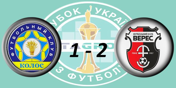 Чемпионат Украины по футболу 2016/2017 A2b783f8a0dc