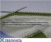 Планки, застежки, карманы и  горловины 53c338233ed2t