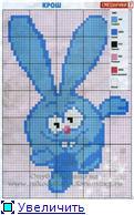 Детские схемы крестиком 74157d2d3b73t