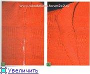 Планки, застежки, карманы и  горловины 012572f186e8t