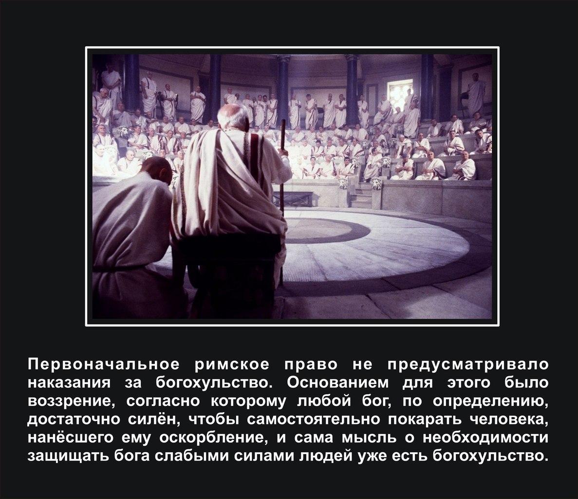 Философия в картинках - Страница 2 75059b89ed04