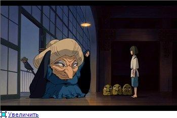 Унесенные призраками / Spirited Away / Sen to Chihiro no kamikakushi (2001 г. полнометражный) 69a9436fe1d9t