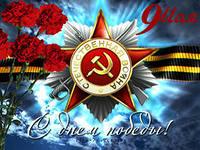 Творчество от Танюшки - Страница 3 93f950db1254