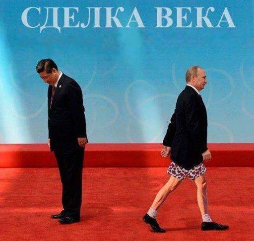 Украинский юмор и демотиваторы 05f86625faed